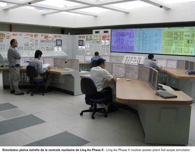 The control room of Ling Ao Phase II Nuclear facility.